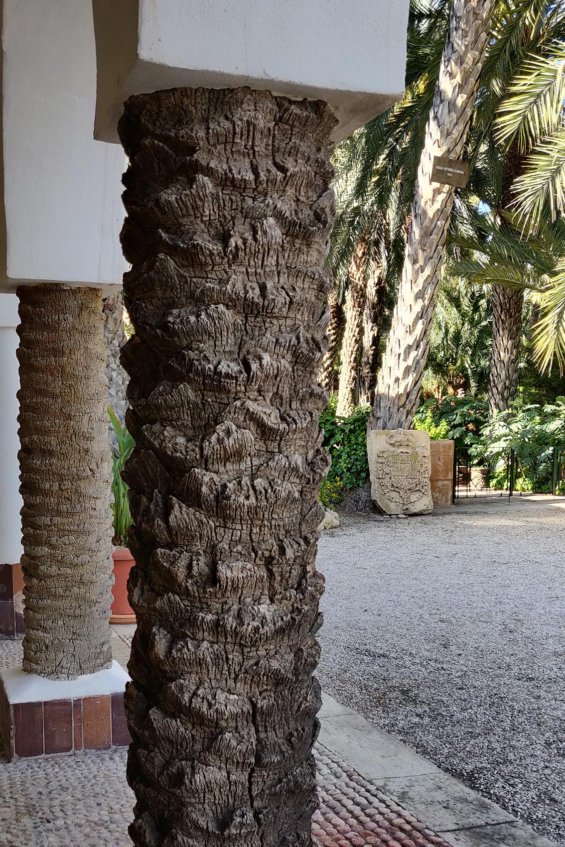 Jardín Artístico Nacional - Huerto del Cura